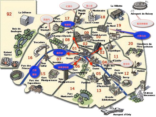 map-paris-monuments2